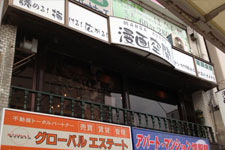 東京高円寺店